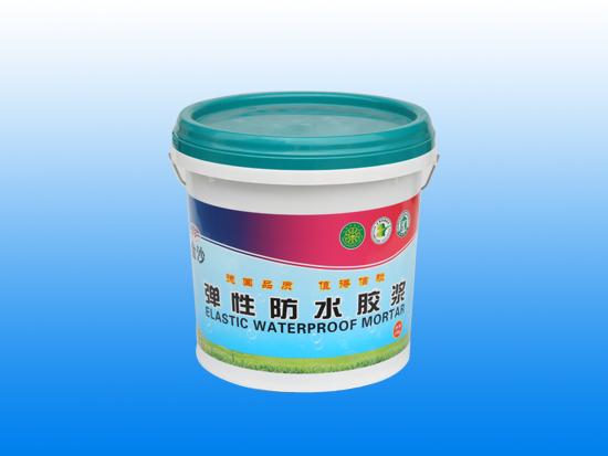 弹性防水胶浆