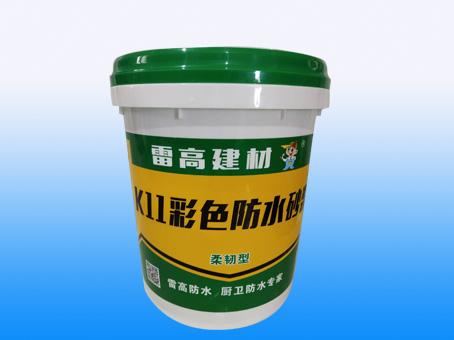 K11彩色防水砂浆